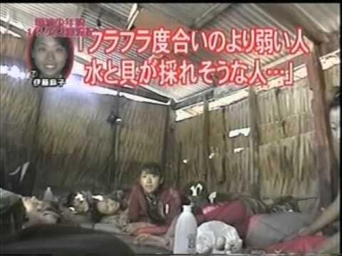 itouasako.jpg